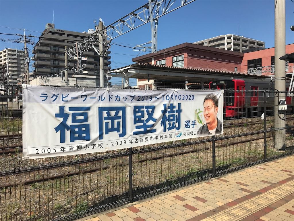 f:id:HIROAKI-ISHIWATA:20191010133309j:image