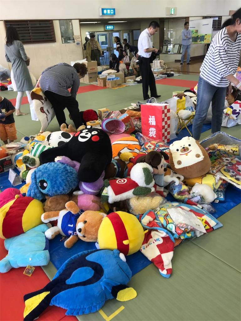 f:id:HIROAKI-ISHIWATA:20191013125714j:image