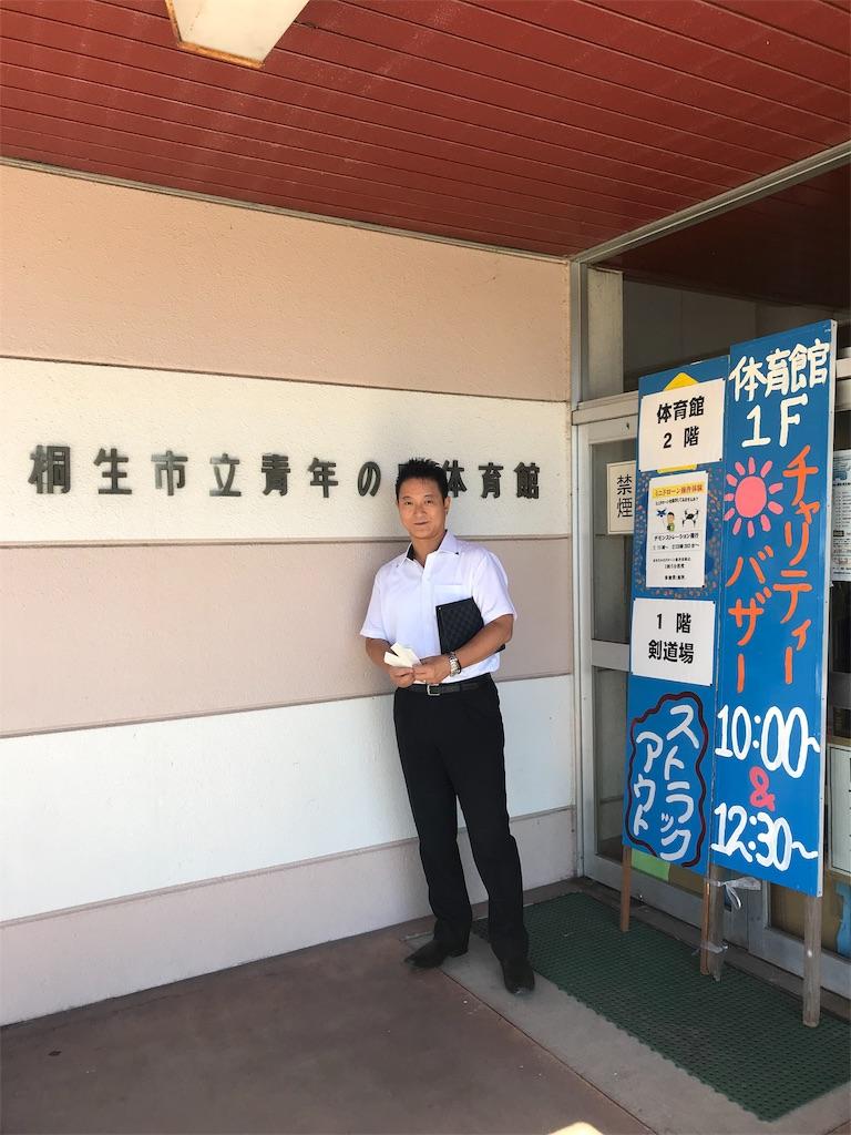 f:id:HIROAKI-ISHIWATA:20191013131331j:image