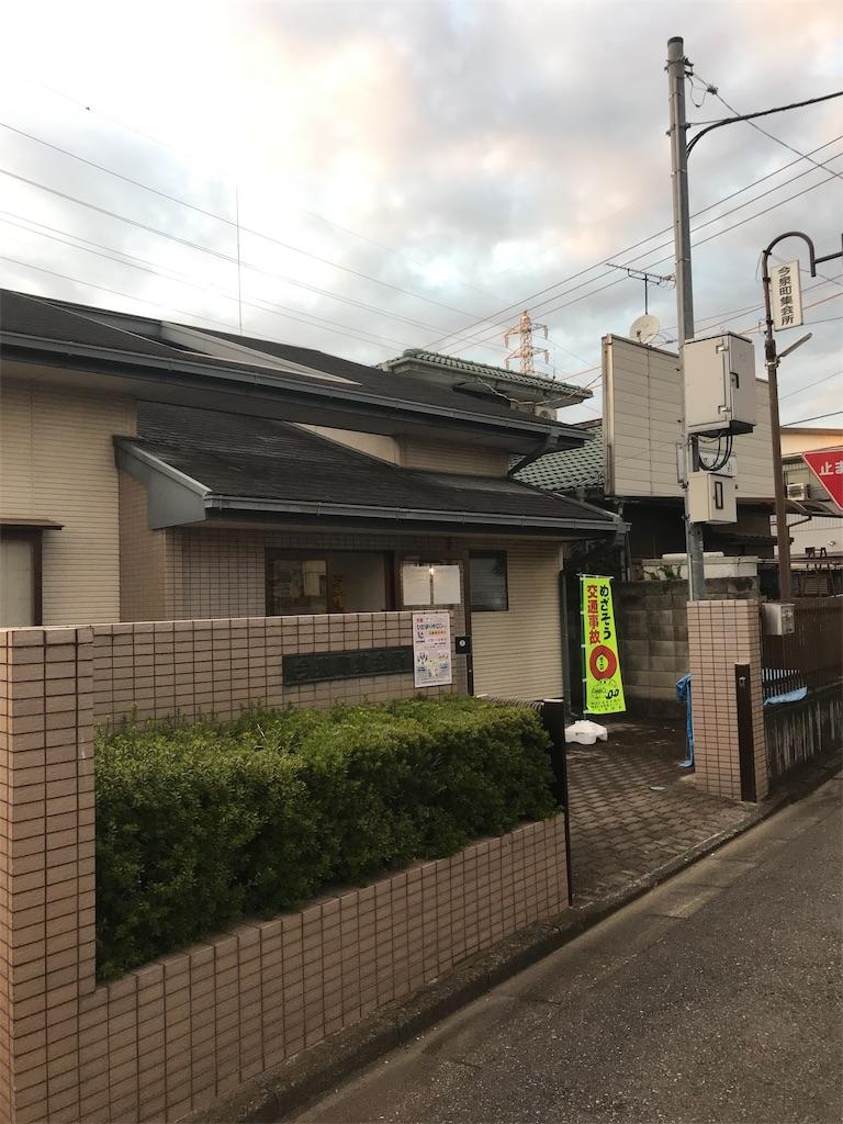 f:id:HIROAKI-ISHIWATA:20191013221721j:image