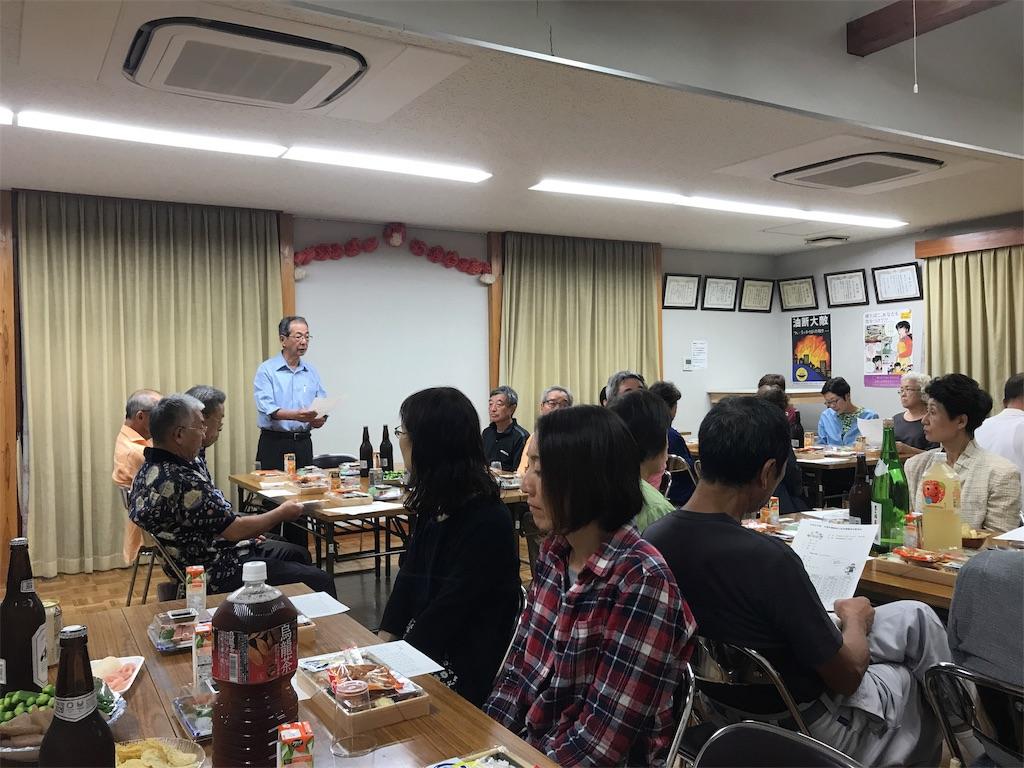 f:id:HIROAKI-ISHIWATA:20191013221845j:image