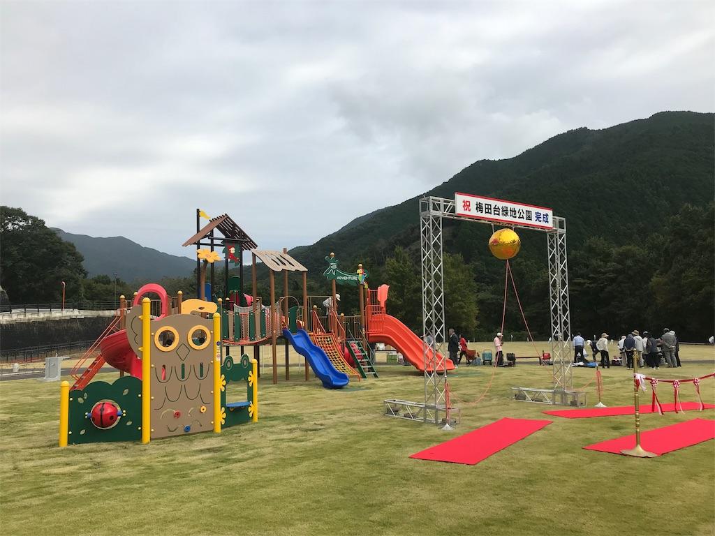 f:id:HIROAKI-ISHIWATA:20191014103721j:image