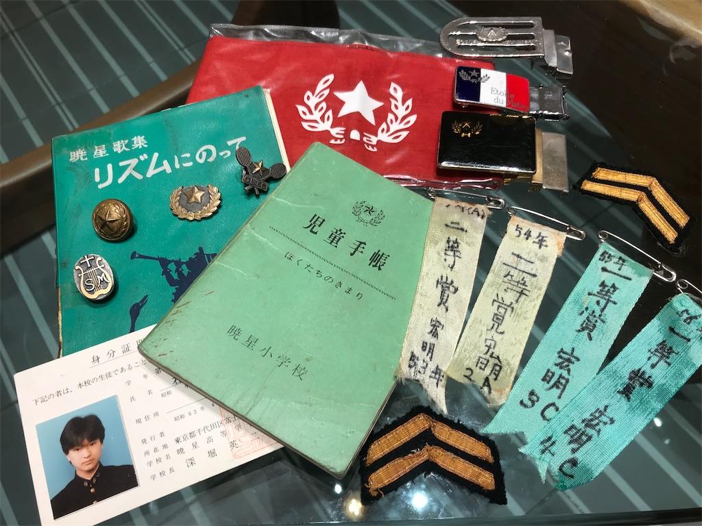 f:id:HIROAKI-ISHIWATA:20191016150154j:image