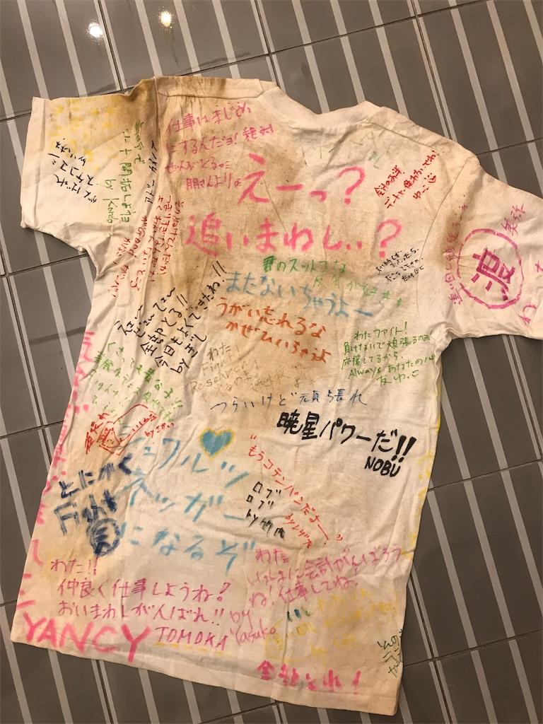 f:id:HIROAKI-ISHIWATA:20191016150211j:image