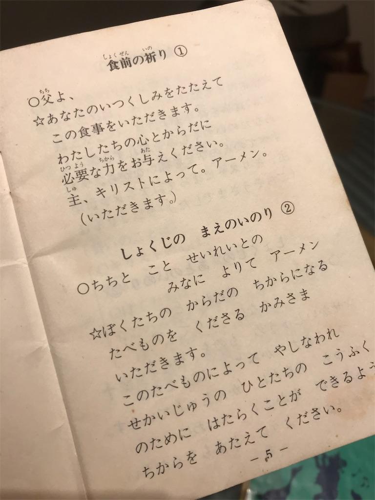 f:id:HIROAKI-ISHIWATA:20191016150230j:image