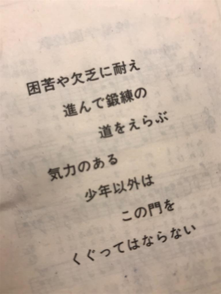 f:id:HIROAKI-ISHIWATA:20191016150237j:image