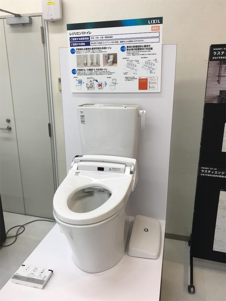 f:id:HIROAKI-ISHIWATA:20191018210926j:image