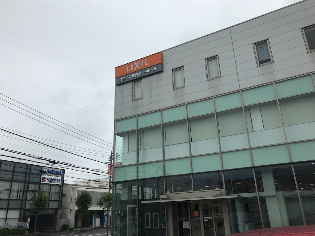 f:id:HIROAKI-ISHIWATA:20191018211037j:image