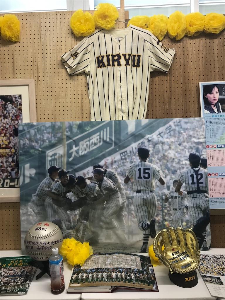 f:id:HIROAKI-ISHIWATA:20191020122935j:image
