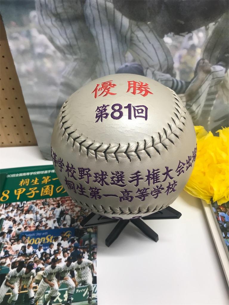 f:id:HIROAKI-ISHIWATA:20191020123032j:image
