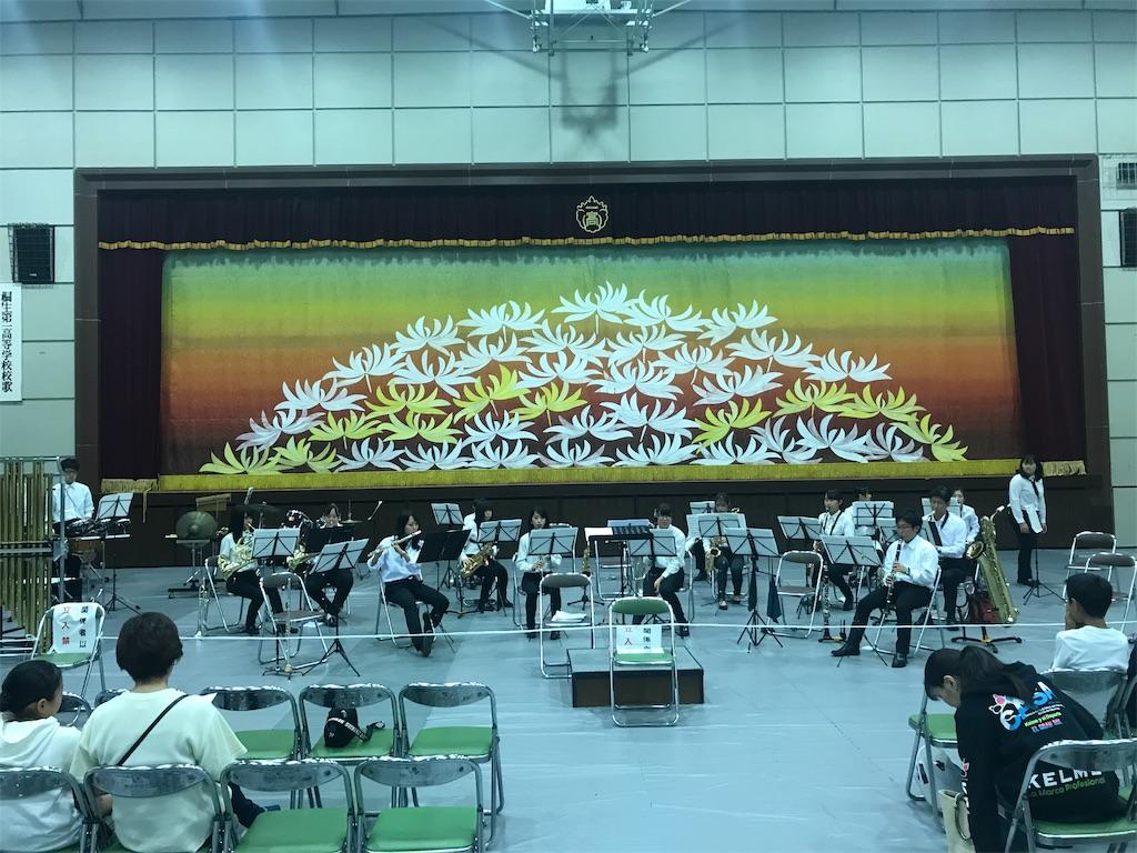 f:id:HIROAKI-ISHIWATA:20191020123056j:image