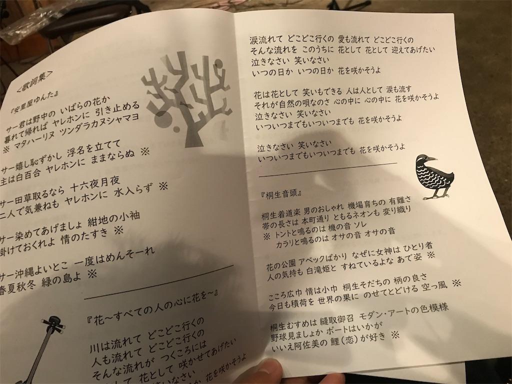 f:id:HIROAKI-ISHIWATA:20191022174534j:image