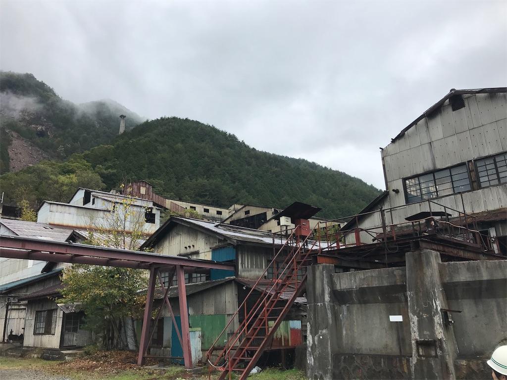 f:id:HIROAKI-ISHIWATA:20191024220744j:image