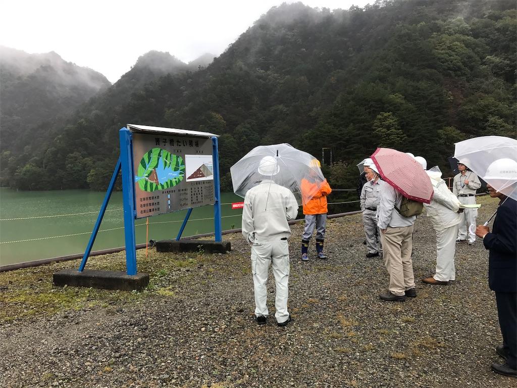 f:id:HIROAKI-ISHIWATA:20191024220823j:image
