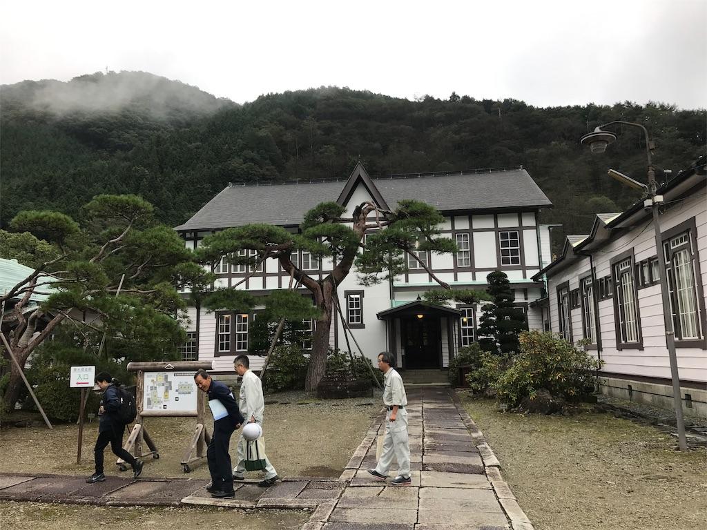 f:id:HIROAKI-ISHIWATA:20191024220842j:image