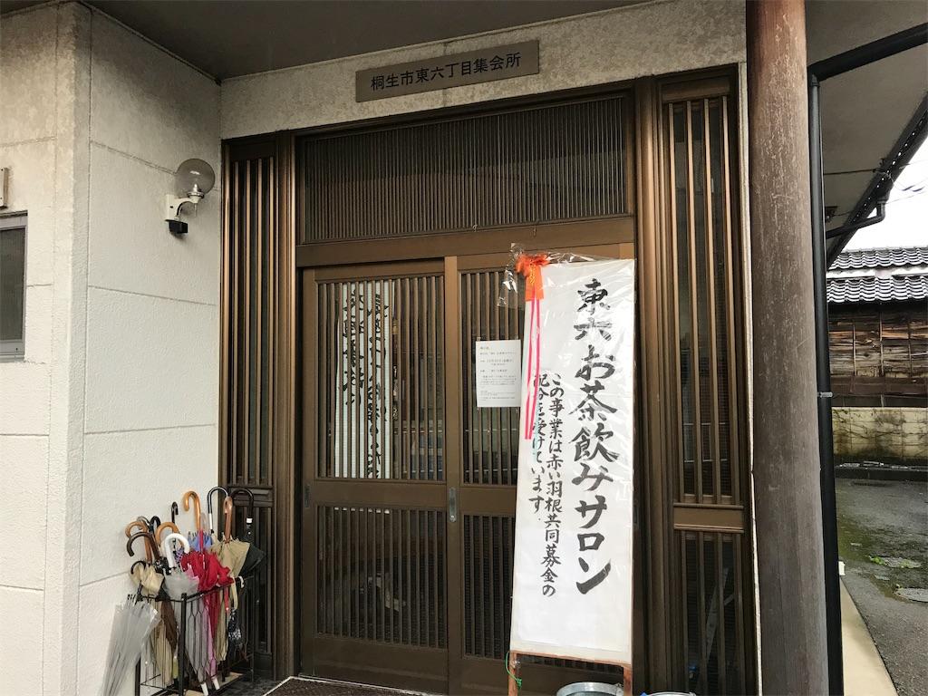 f:id:HIROAKI-ISHIWATA:20191025144931j:image