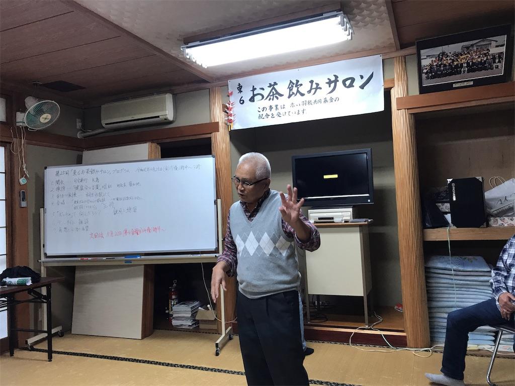 f:id:HIROAKI-ISHIWATA:20191025144955j:image