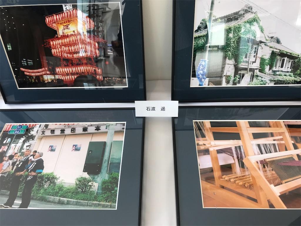 f:id:HIROAKI-ISHIWATA:20191026190613j:image