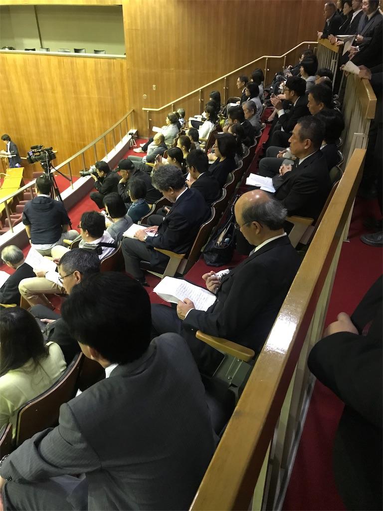f:id:HIROAKI-ISHIWATA:20191026190626j:image