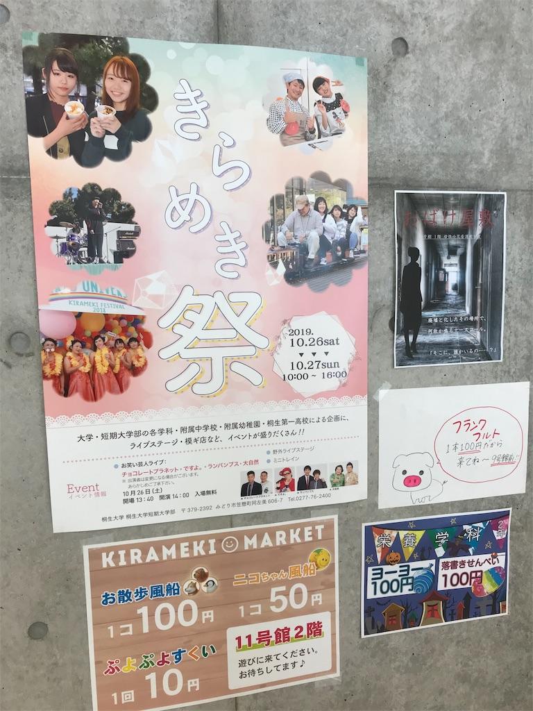 f:id:HIROAKI-ISHIWATA:20191026190629j:image