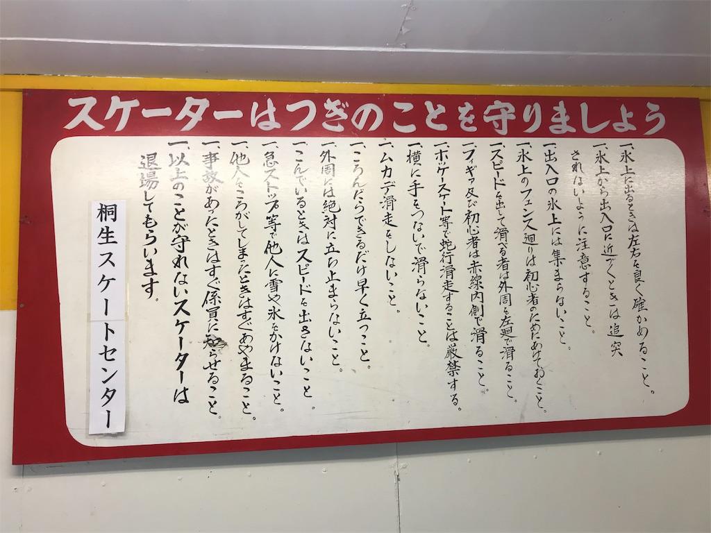 f:id:HIROAKI-ISHIWATA:20191028203911j:image