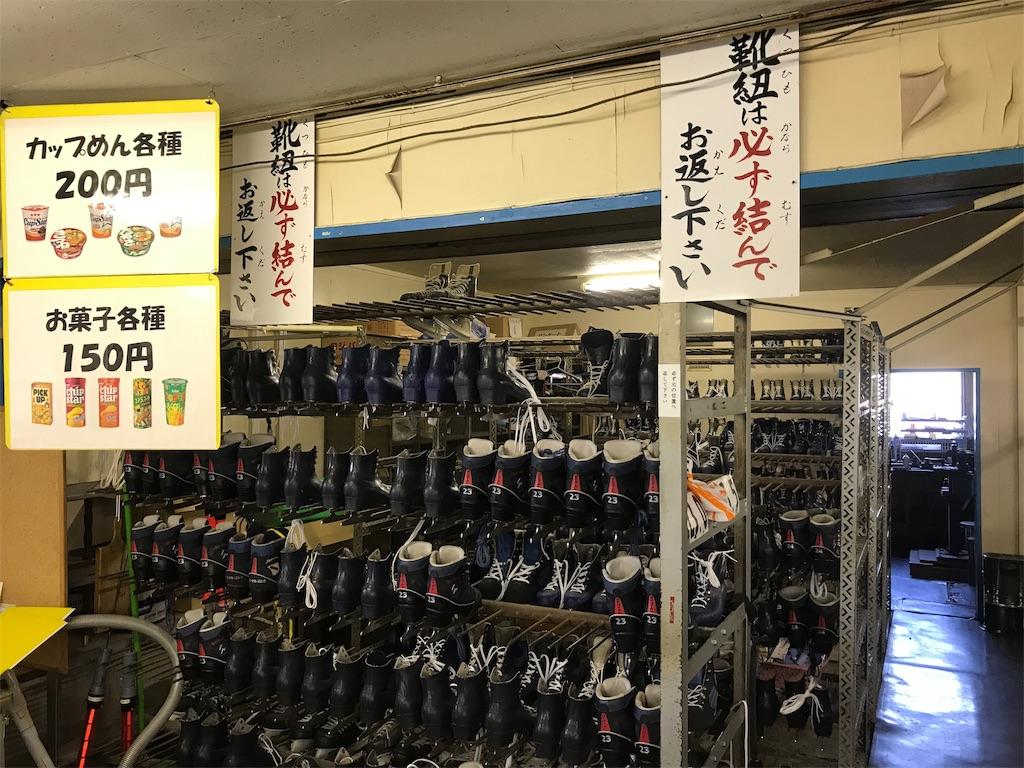 f:id:HIROAKI-ISHIWATA:20191028204007j:image