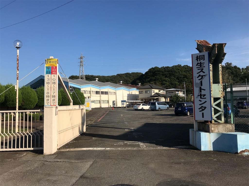 f:id:HIROAKI-ISHIWATA:20191028204229j:image