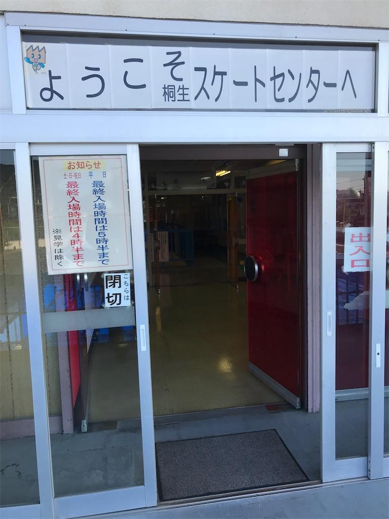f:id:HIROAKI-ISHIWATA:20191028204245j:image
