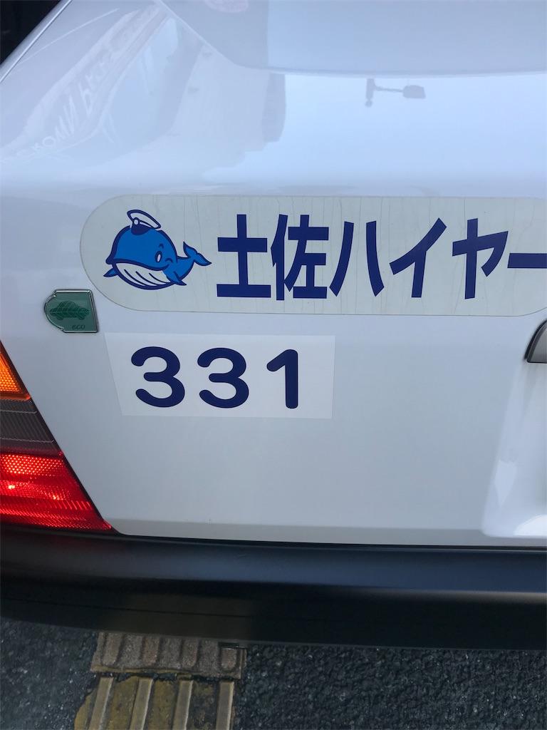 f:id:HIROAKI-ISHIWATA:20191031185409j:image