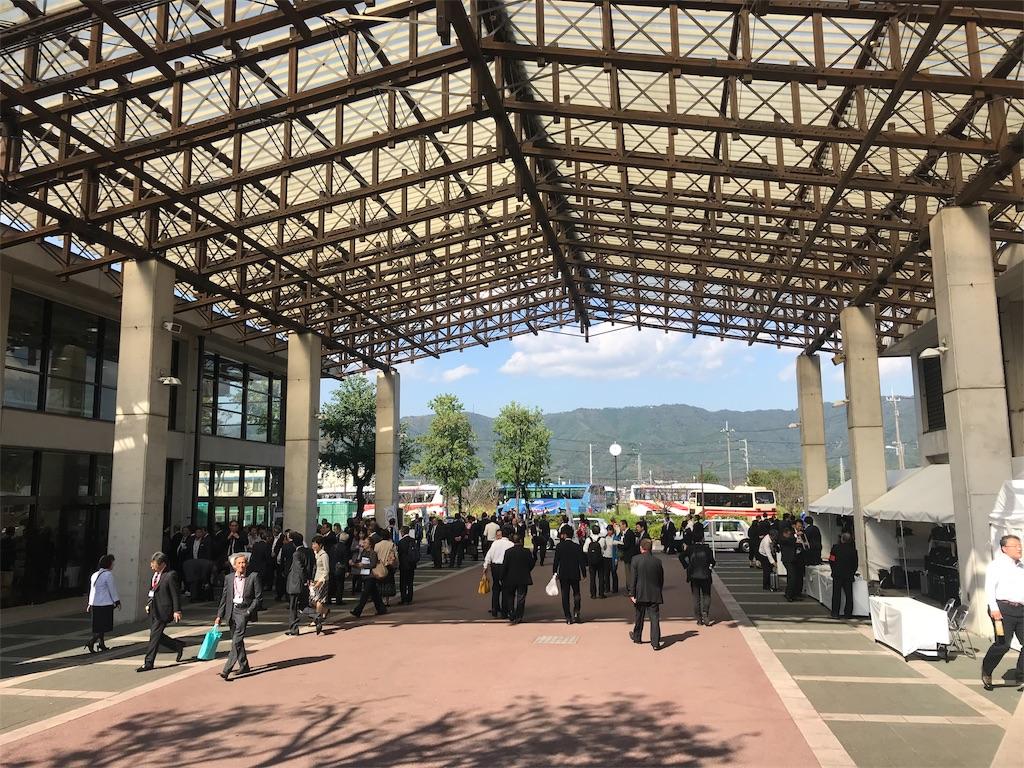 f:id:HIROAKI-ISHIWATA:20191031185419j:image