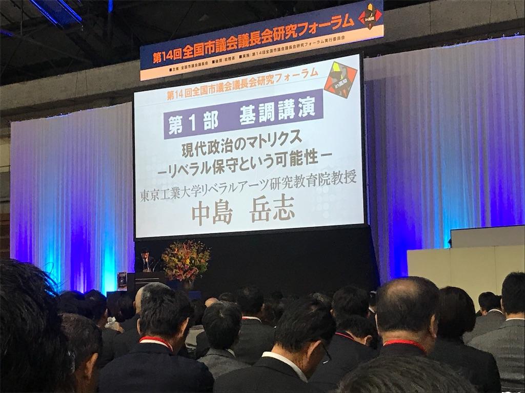 f:id:HIROAKI-ISHIWATA:20191031185438j:image