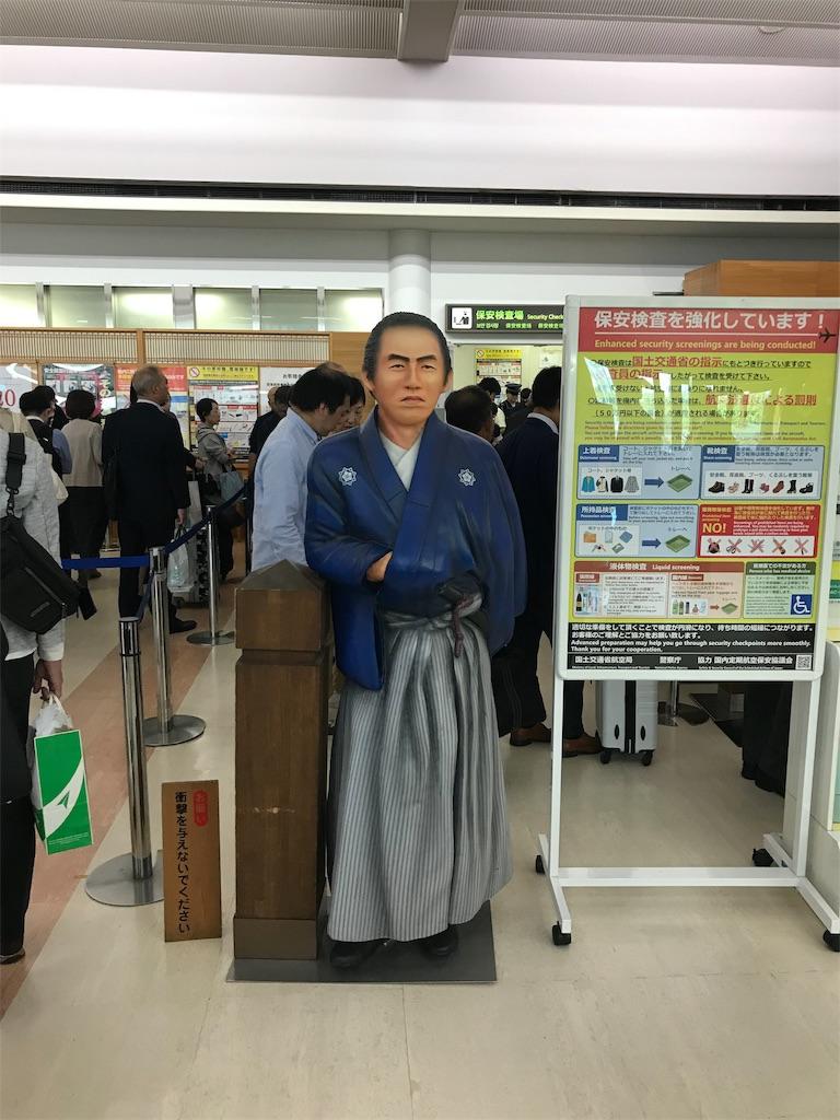 f:id:HIROAKI-ISHIWATA:20191031185446j:image