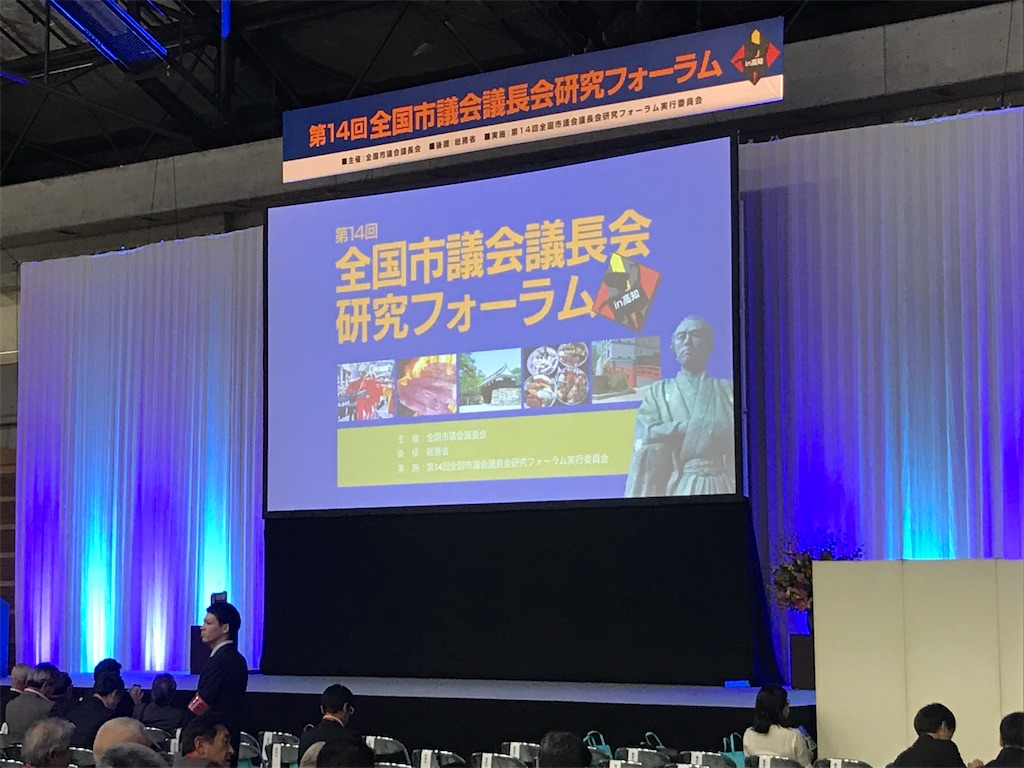 f:id:HIROAKI-ISHIWATA:20191031185450j:image