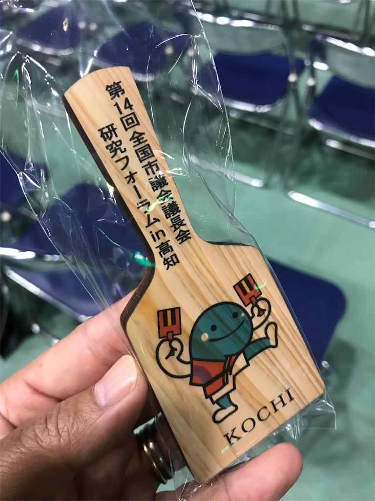 f:id:HIROAKI-ISHIWATA:20191031185454j:image