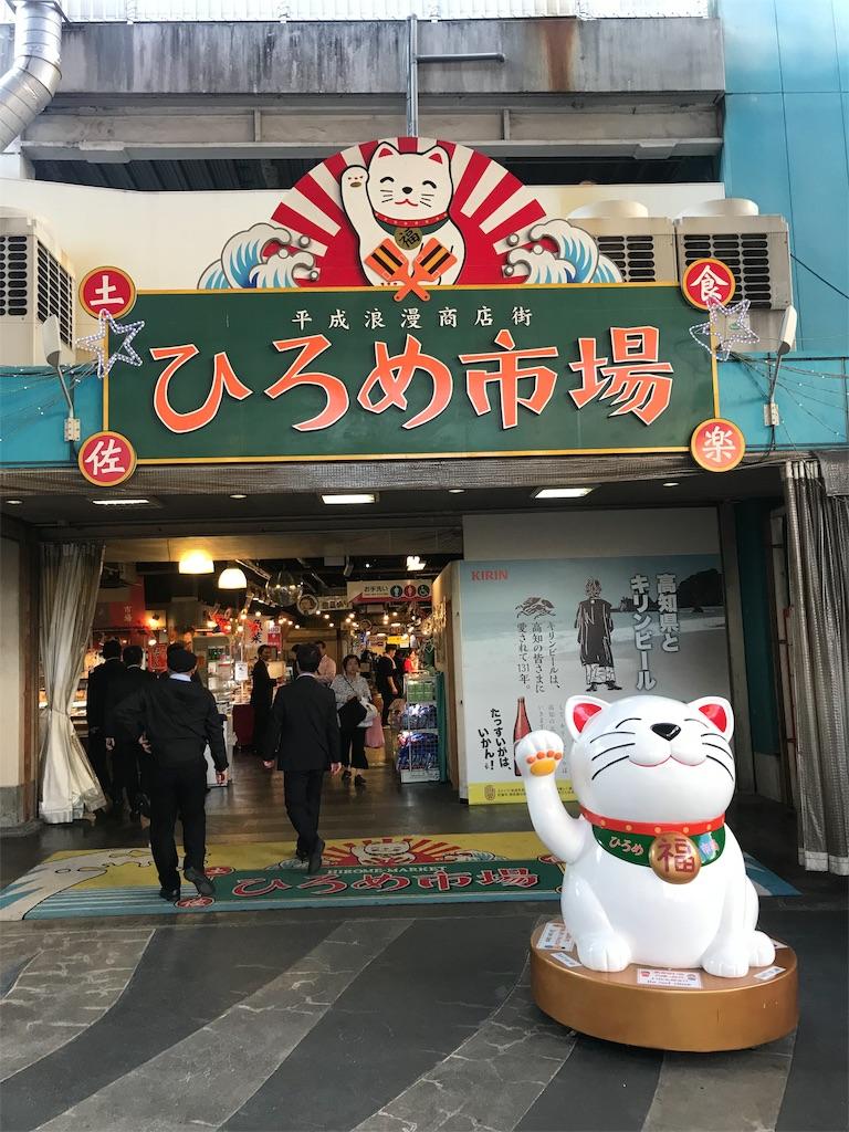 f:id:HIROAKI-ISHIWATA:20191031185500j:image