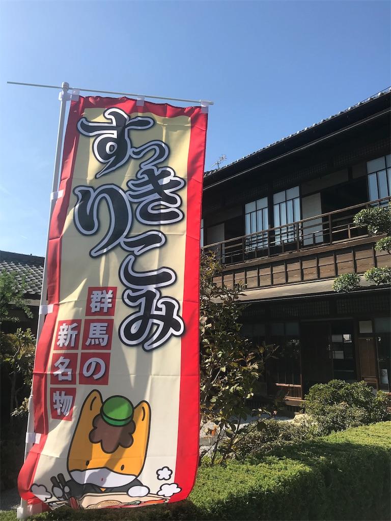 f:id:HIROAKI-ISHIWATA:20191102130011j:image