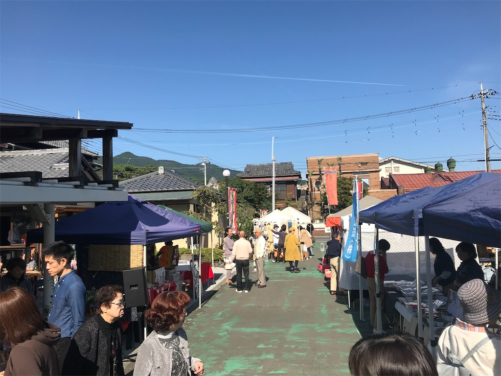 f:id:HIROAKI-ISHIWATA:20191102130109j:image