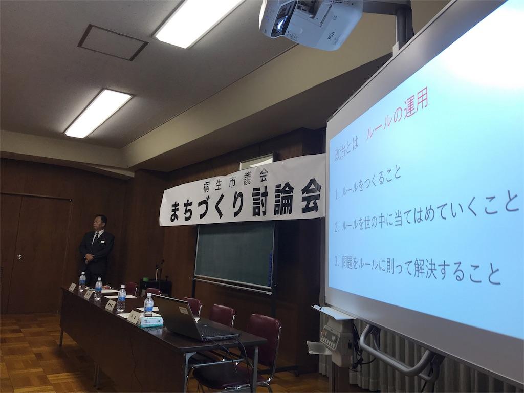 f:id:HIROAKI-ISHIWATA:20191112113643j:image