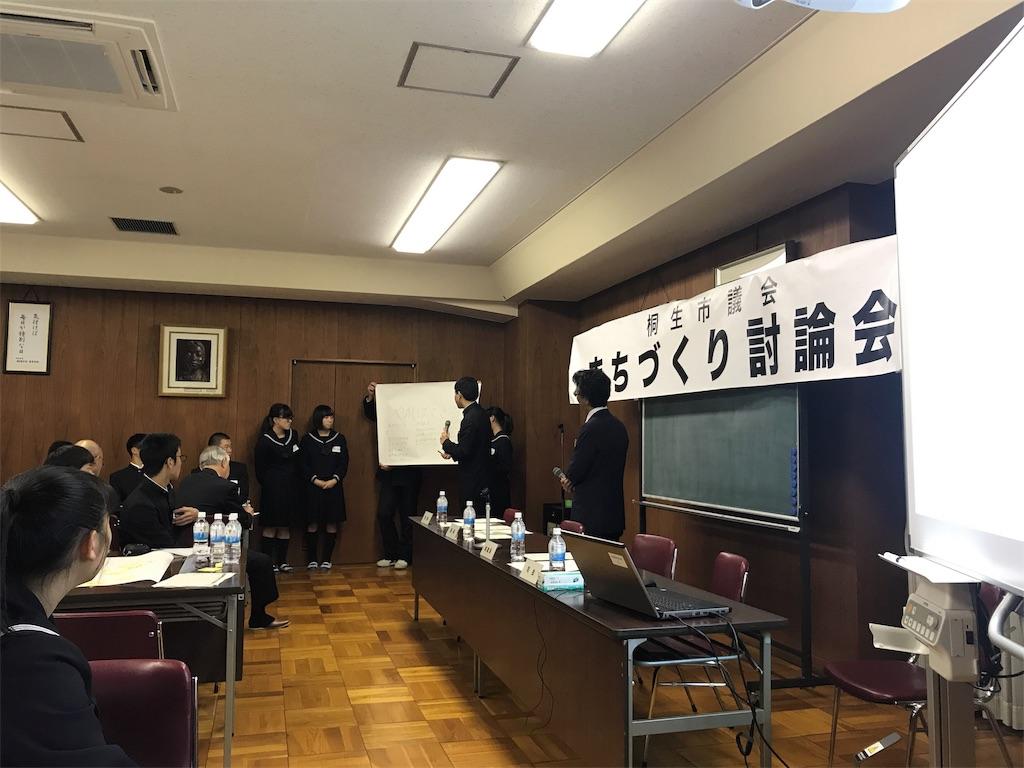 f:id:HIROAKI-ISHIWATA:20191112113653j:image