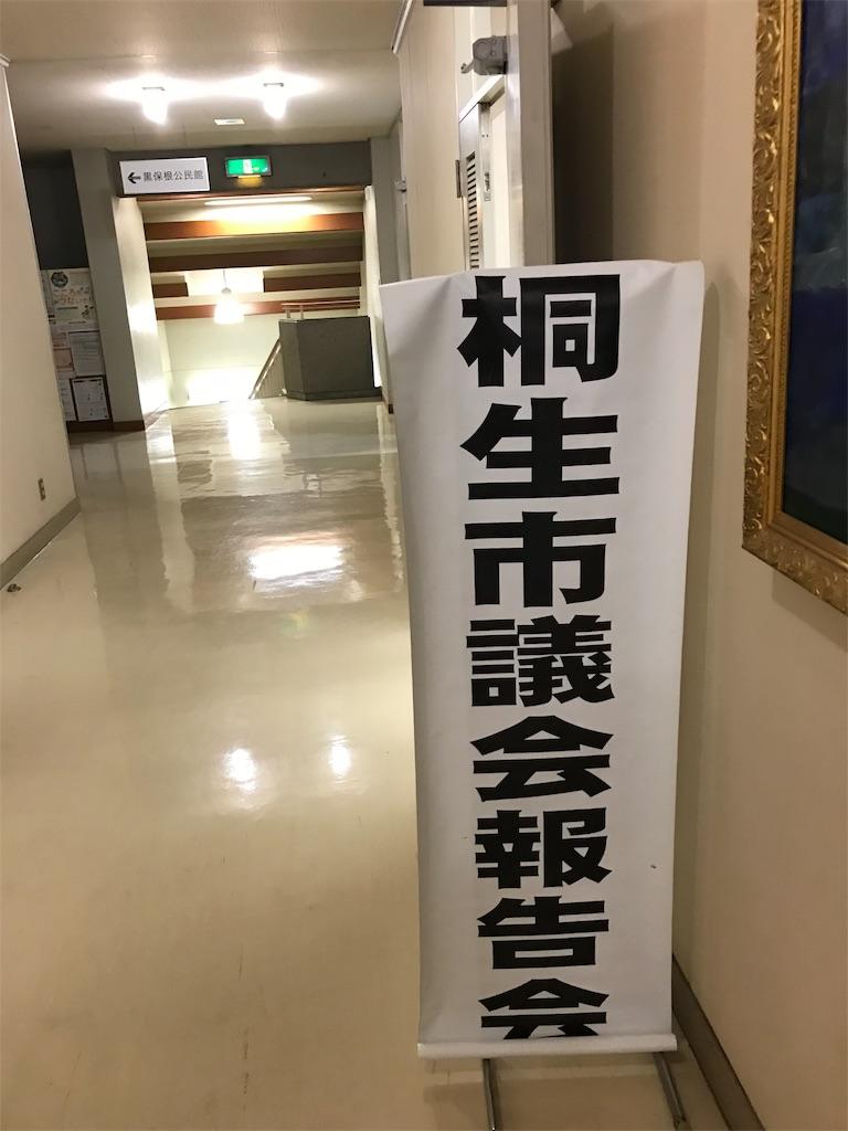 f:id:HIROAKI-ISHIWATA:20191116151141j:image