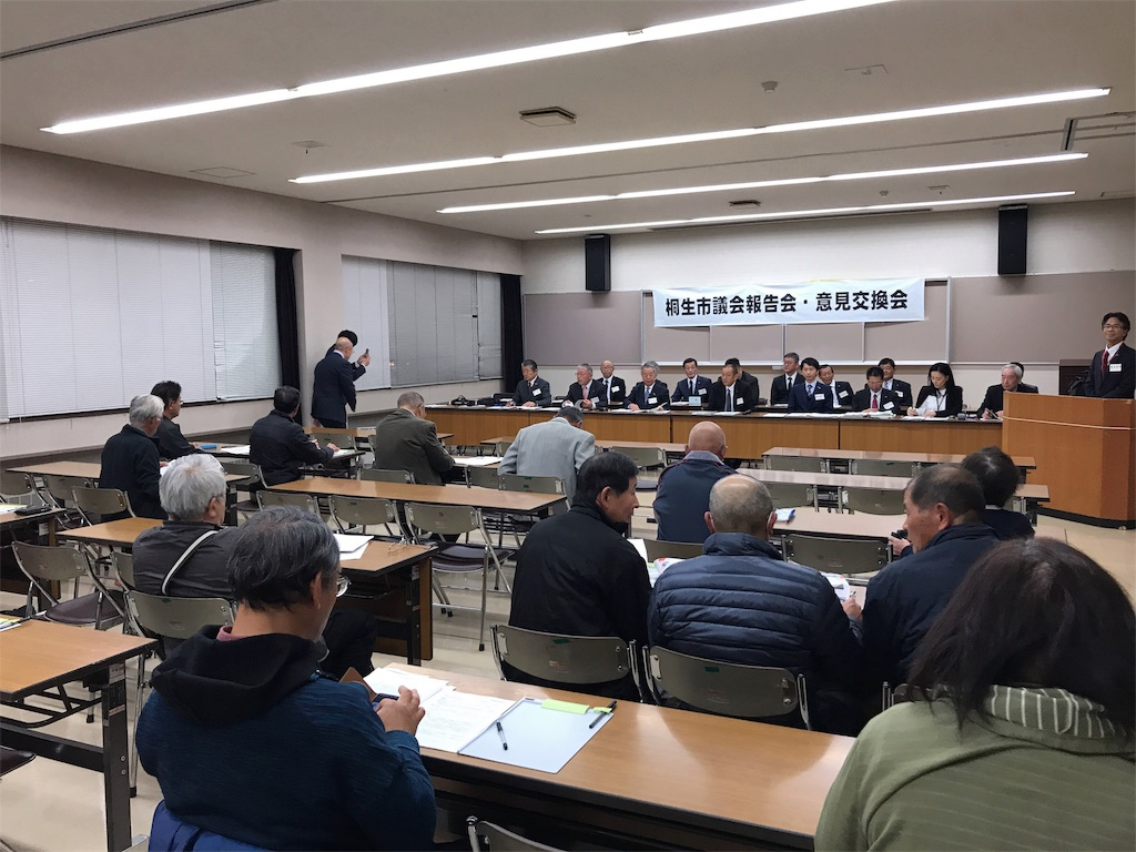 f:id:HIROAKI-ISHIWATA:20191116151148j:image