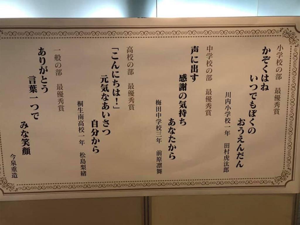 f:id:HIROAKI-ISHIWATA:20191116223322j:image