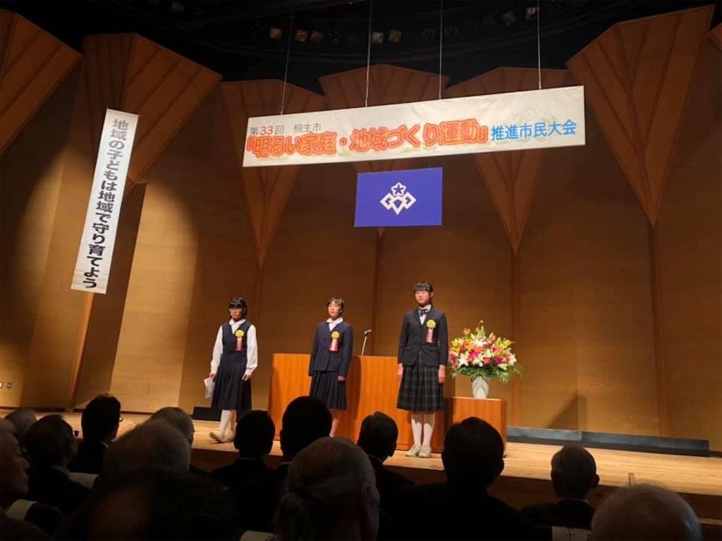 f:id:HIROAKI-ISHIWATA:20191116223402j:image