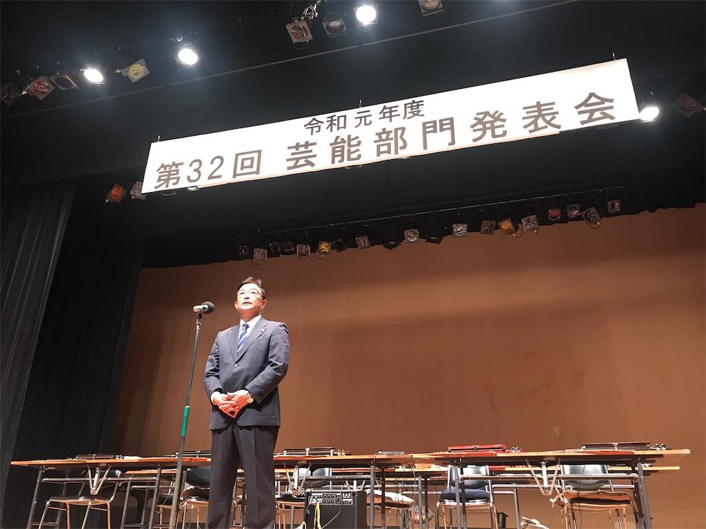 f:id:HIROAKI-ISHIWATA:20191117121503j:image