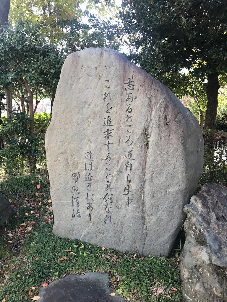 f:id:HIROAKI-ISHIWATA:20191117121520j:image