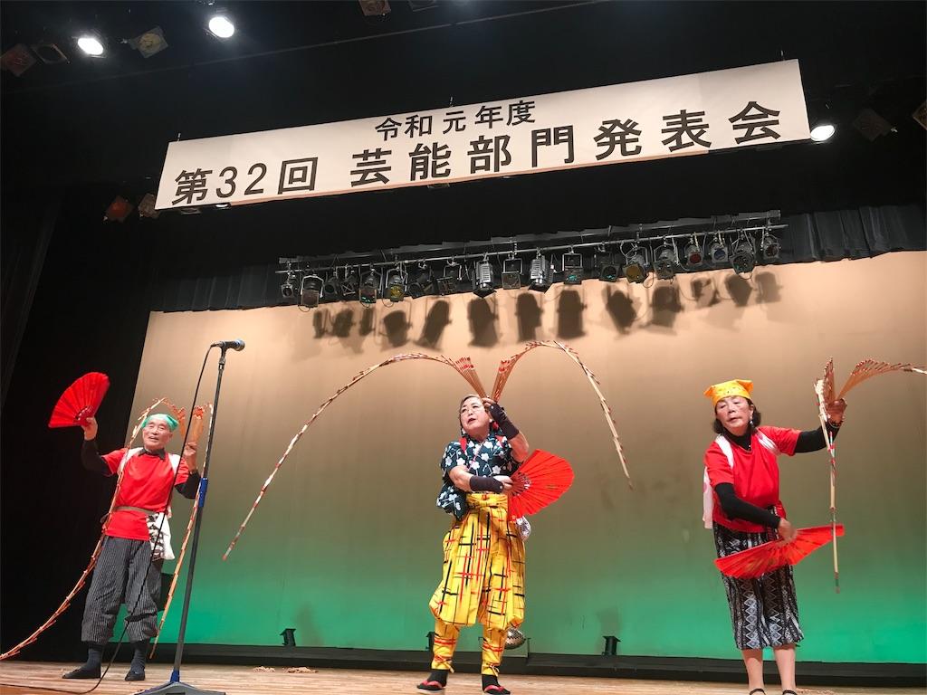 f:id:HIROAKI-ISHIWATA:20191117121535j:image
