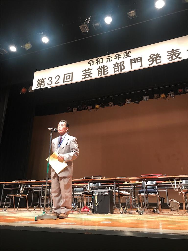 f:id:HIROAKI-ISHIWATA:20191117121547j:image