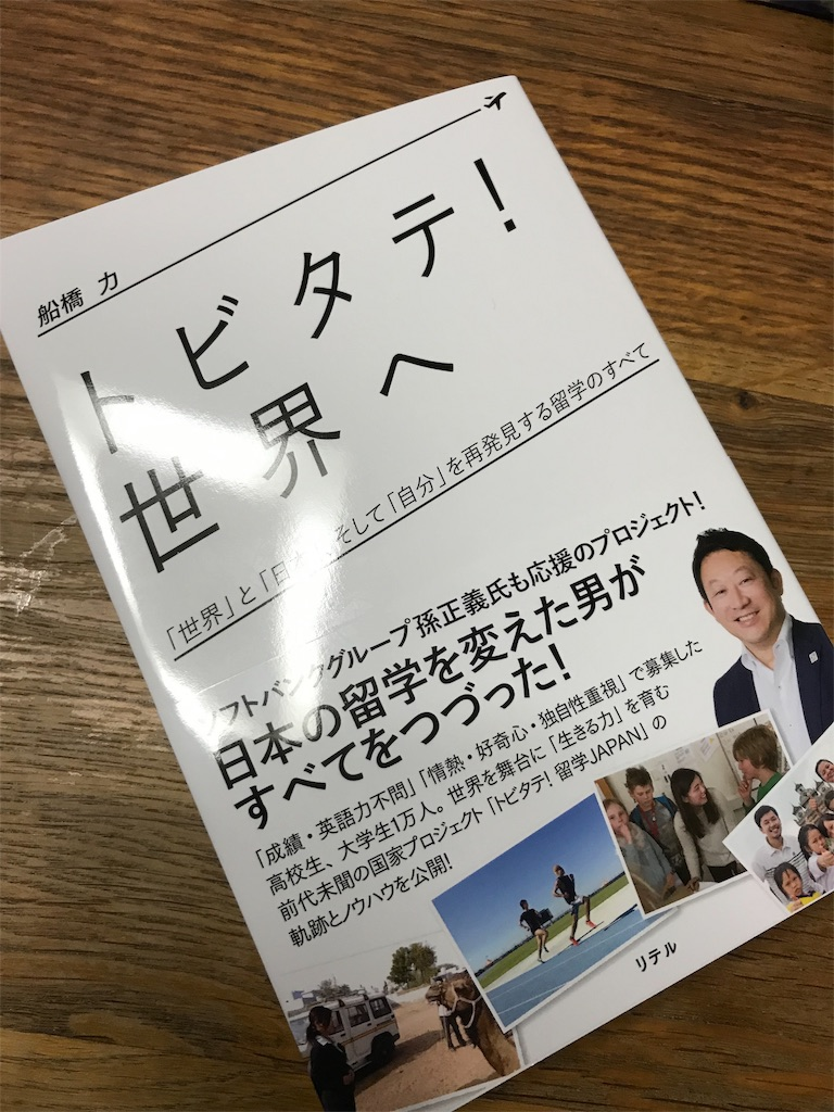 f:id:HIROAKI-ISHIWATA:20191120221727j:image