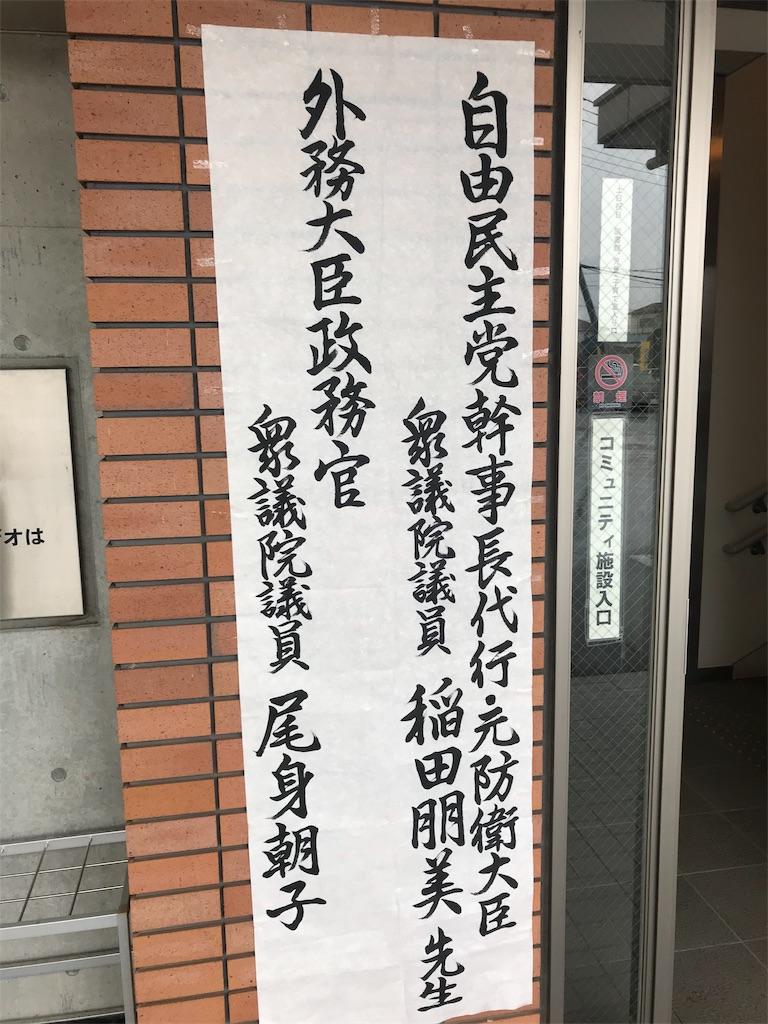 f:id:HIROAKI-ISHIWATA:20191123175917j:image