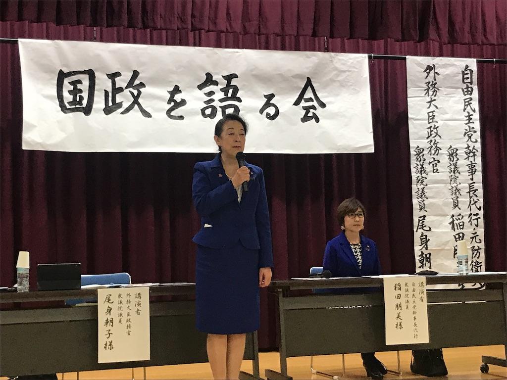 f:id:HIROAKI-ISHIWATA:20191123180111j:image